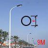 Cột đèn tròn côn liền cần 9M TCC9
